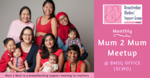 BMSG 13 Feb 2019 Mum 2 Mum Meetup at Holland @ Holland, Singapore | Singapore | Singapore