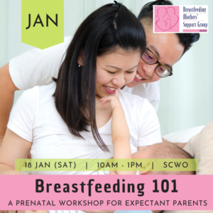 January 2020 Intake: Breastfeeding 101 @ Singapore Council of Women's Organization | Singapore | Singapore