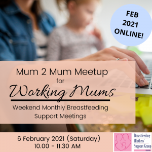 BMSG FEB 2021 Mum 2 Mum Meetup (FREE!) ONLINE (Weekend) @ Singapore | Singapore