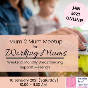 BMSG JAN 2021 Mum 2 Mum Meetup (FREE!) ONLINE (Weekend) @ Singapore | Singapore